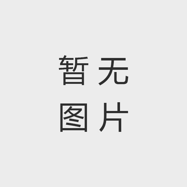 中华人民共和国固体废物污染环境防治法 (修订草案)(征求意见稿)